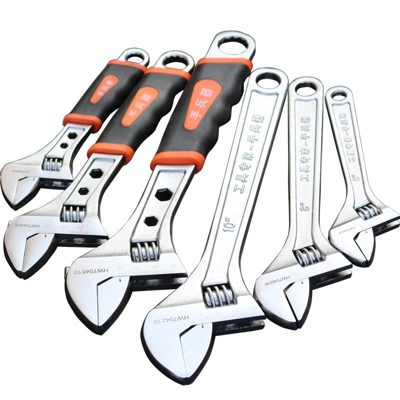 五金工具多功能6活动扳手8活络板手12寸15活口开口10小扳子18寸24