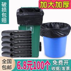 Large Garbage Bag Large Commercial Thickening Oversized Extra Large 80x100 Property Hotel Sanitation Bucket Black Plastic Household