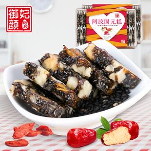 即食红枣枸杞阿胶糕固元糕500g