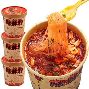 【第二件9.9】正宗重庆速食酸辣粉3桶