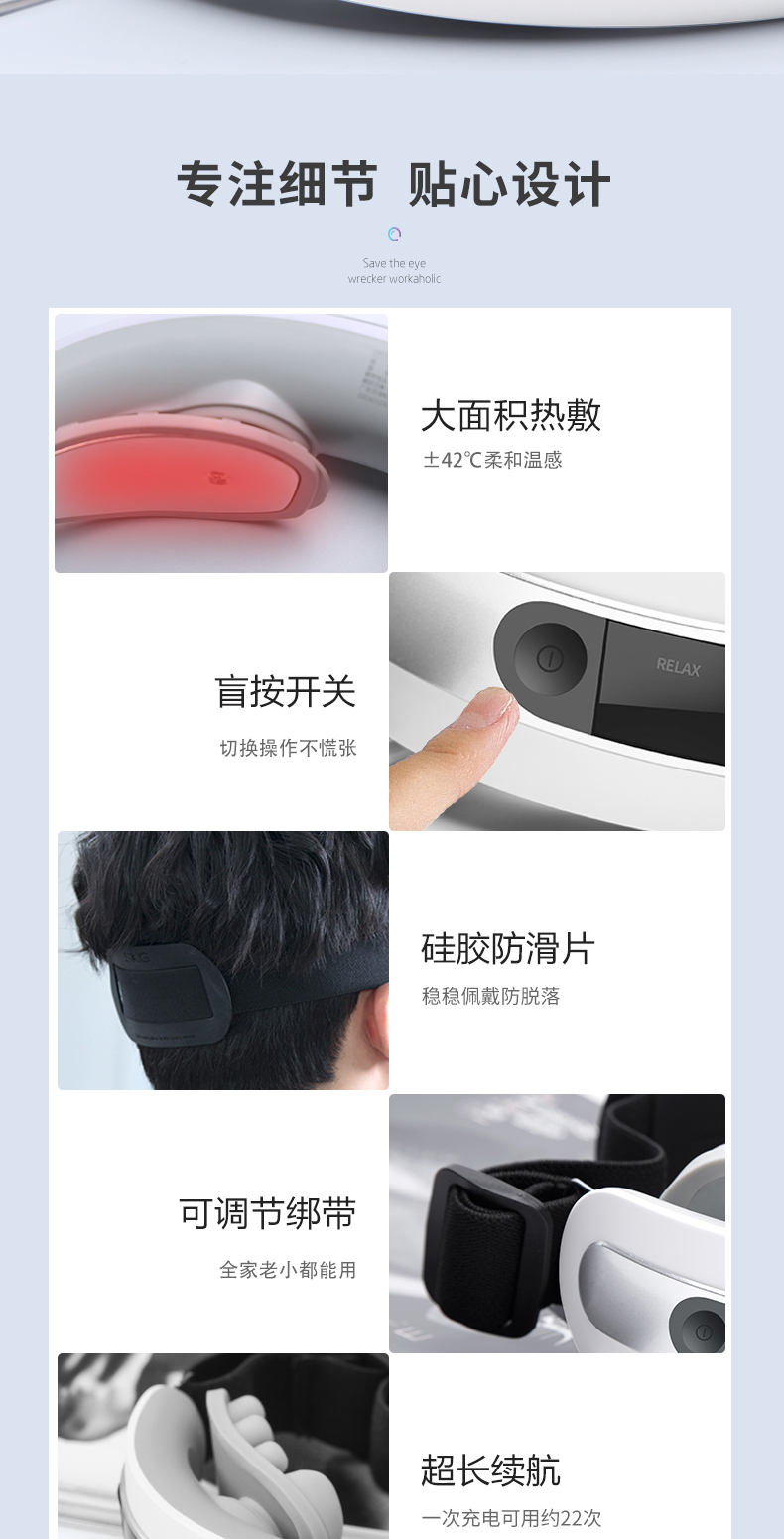 SKG眼部按摩仪护眼仪眼部按摩器