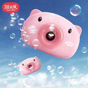 泡泡机相机少女心儿童全自动电动吹泡泡器泡泡水补充液玩具泡泡枪