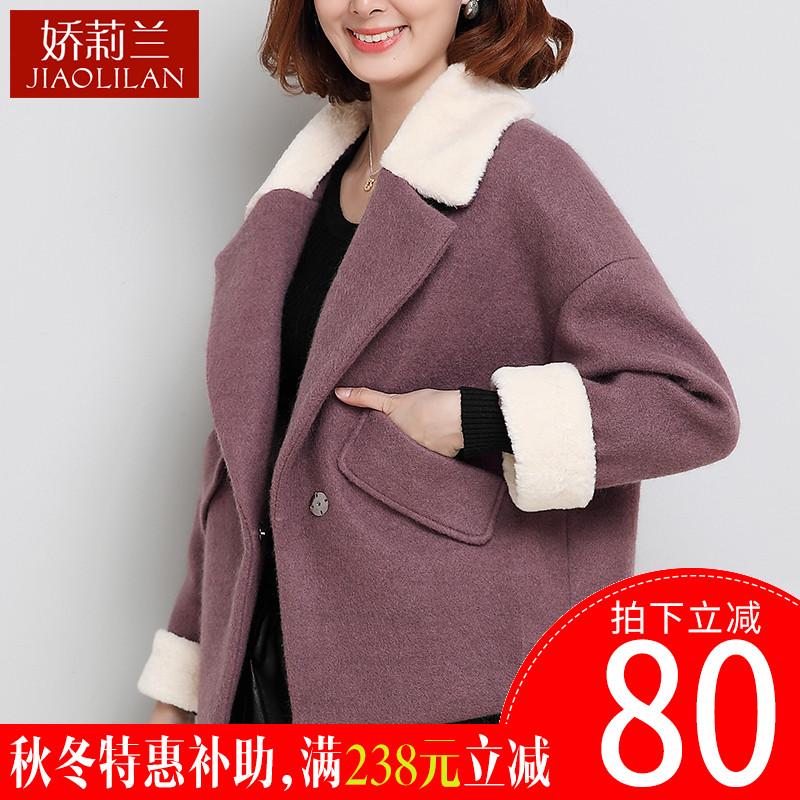 小个子毛呢外套女中款韩版2018秋冬新款加厚大码羊羔毛领呢子大衣