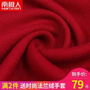羊毛围巾女棉麻纯色披肩女秋两用长款冬季韩版百搭冬天大红色薄