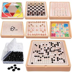 围棋中国象棋军棋五子棋套装儿童跳棋学生初学者国际象棋益智棋类