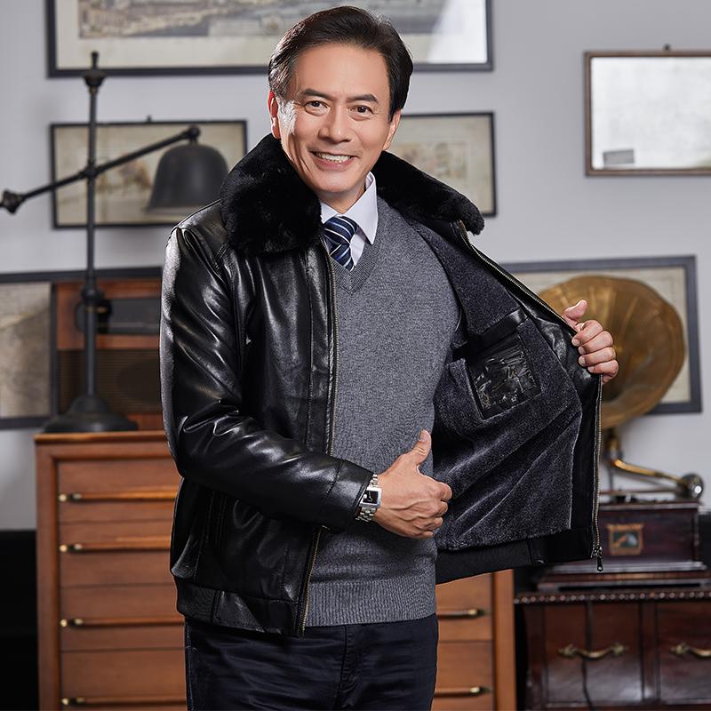 冬季新款中老年人皮衣男休闲男装外套加绒加厚中年男士爸爸皮夹克限100000张券