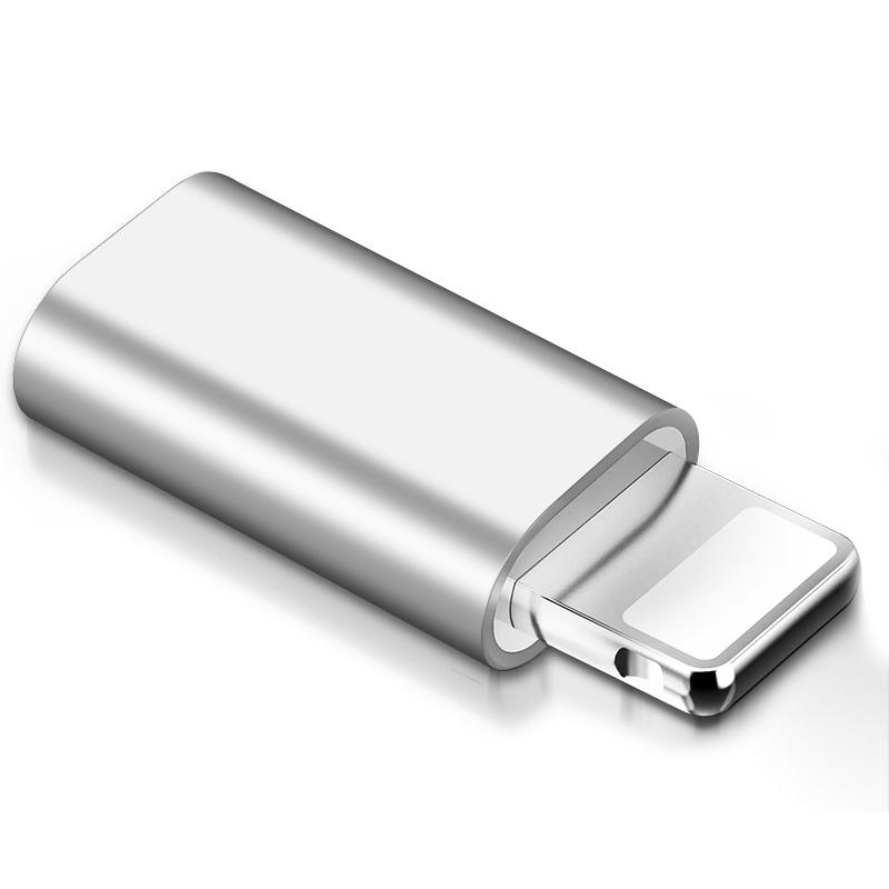 蘋果7耳機轉接頭適用聽歌充電二合一安卓轉iPhone轉換器6手機x充電8數據線usb轉xr接口xs七plus八ipad平板max