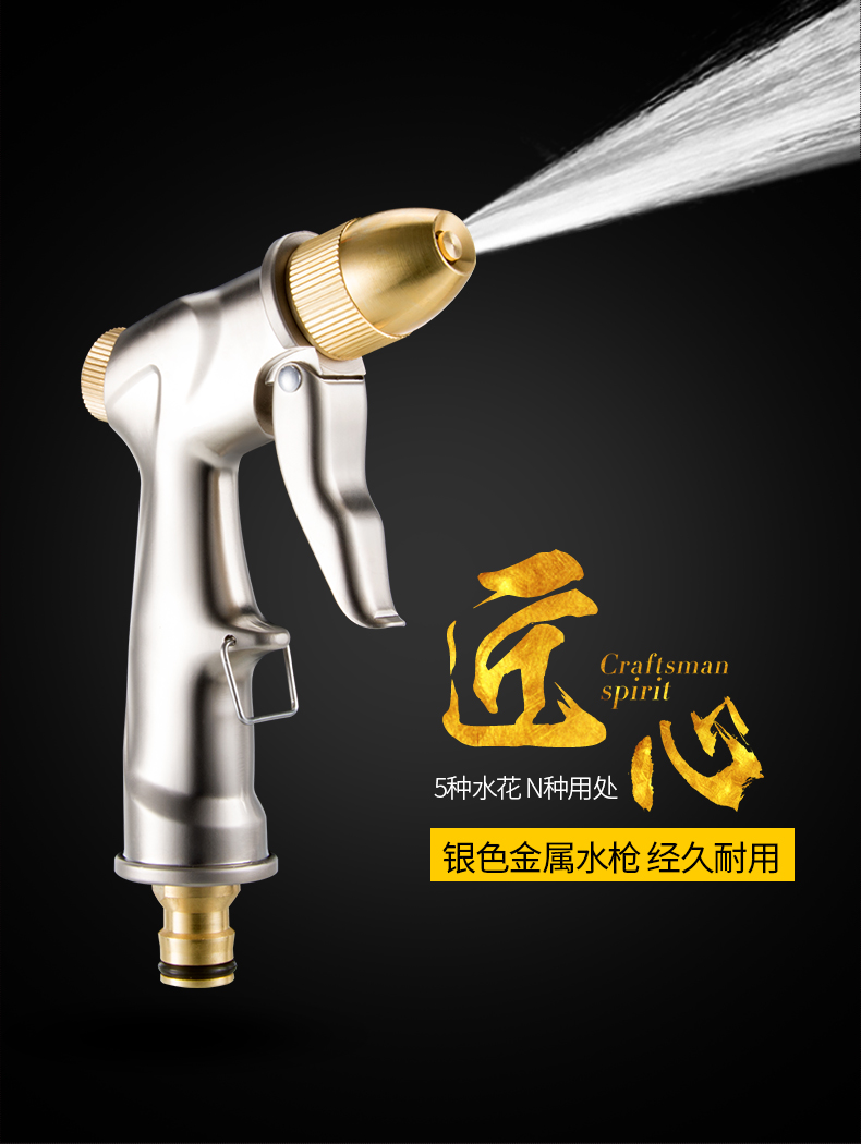 洗车水管接头水龙头洗衣机多功能转接头快速台盆四分通水水枪配件商品详情图