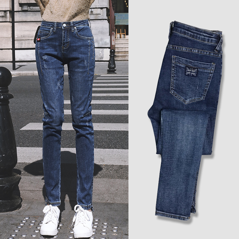 Jeans female spring and autumn 2019 new trousers high waist ladies spring models pants feet pants spring was thin wild