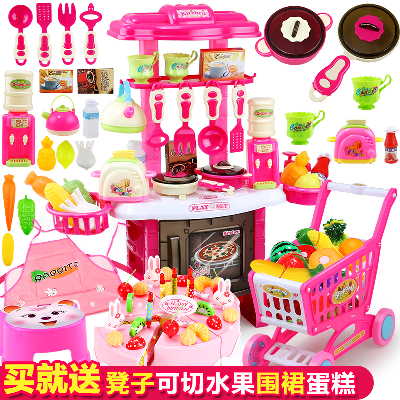 Usd 31 89 Children S Kitchen Toys Set Play House Girl Cook Cooking