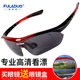Fishing glasses polarized riding glasses outdoor sports male myopia female running self-mountain mountain bike anti-sand wind eye protection