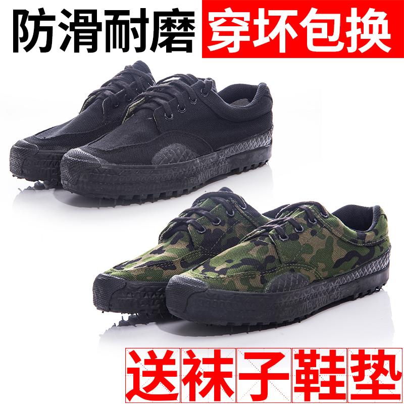 解放鞋男帆布胶鞋民工工地劳动干活劳保迷彩鞋子军训用防滑耐磨鞋