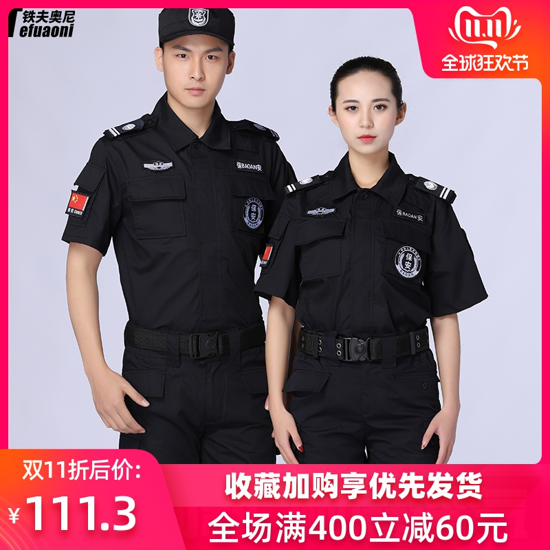 Wear-resistant grid for training suit long-sleeved security work uniform uniform men's training suit autumn and winter clothing short-sleeved training suit