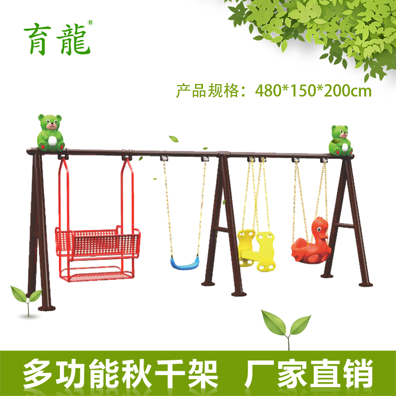 Cool Usd 16 88 Adult Children Outdoor Large Swing Frame Steel Unemploymentrelief Wooden Chair Designs For Living Room Unemploymentrelieforg