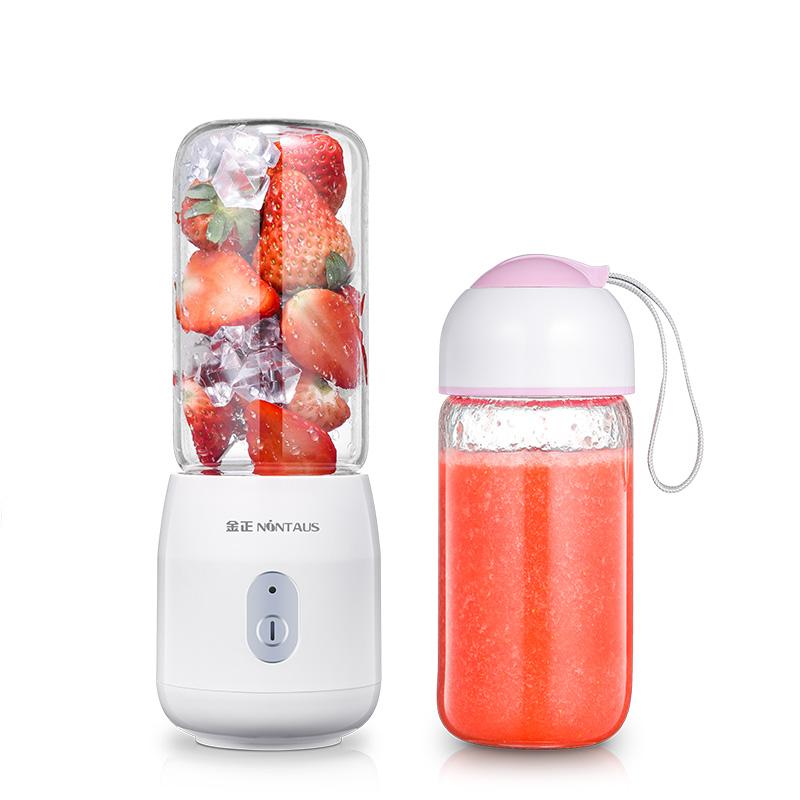 金正榨汁机家用迷你学生小型全自动电动水果汁机榨汁杯便携充电式