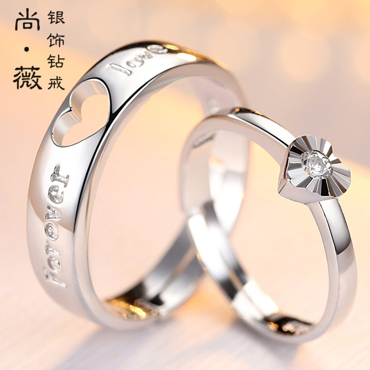 Usd 90 93 Couple Ring A Pair Of S925 Silver Live On The Ring Men