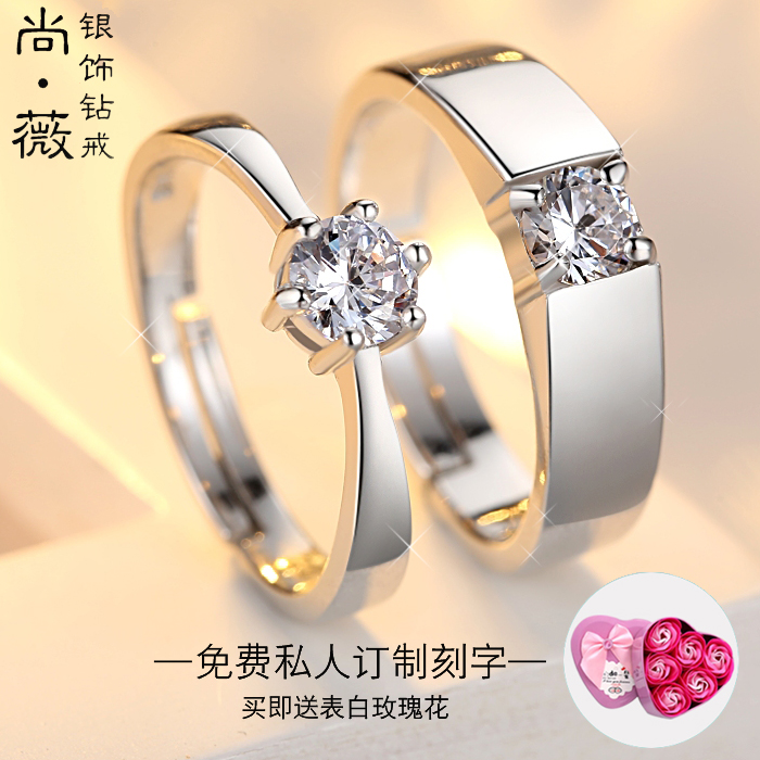 Usd 90 93 Couple Ring Live Silver Men And Women Wedding Ring Ring