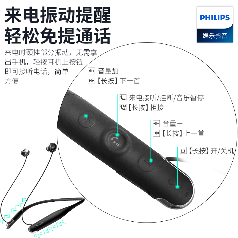 Philips Philips SHB4205 Wireless Bluetooth Headset Sports Running In-Ear  Neck Hanging Neck Collar ... 79b809acac