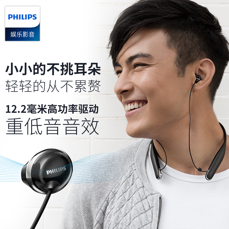 ... Philips Philips SHB4205 Wireless Bluetooth Headset Sports Running  In-Ear Neck Hanging Neck Collar 7c340fd258