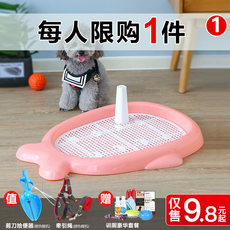 Puppy dog ​​poop on the toilet pet daily necessities potty urinal indoor anti-stepping gong male dog artifact
