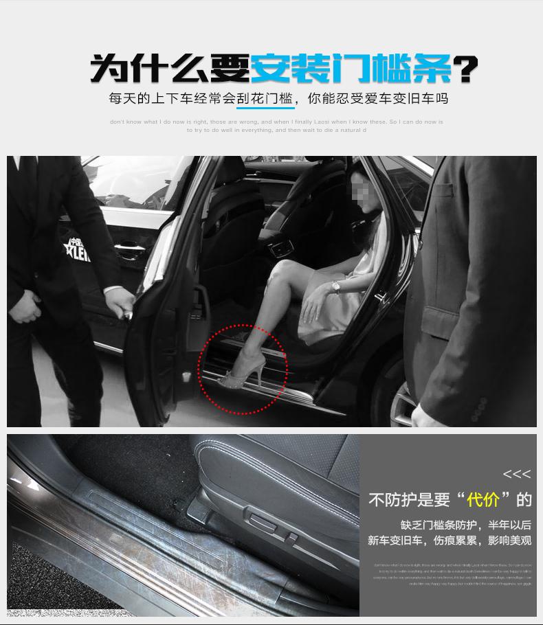 Miếng dán chống xước bậc cửa sợi cacbon Mitsubishi Outlander 2013-2018 - ảnh 7