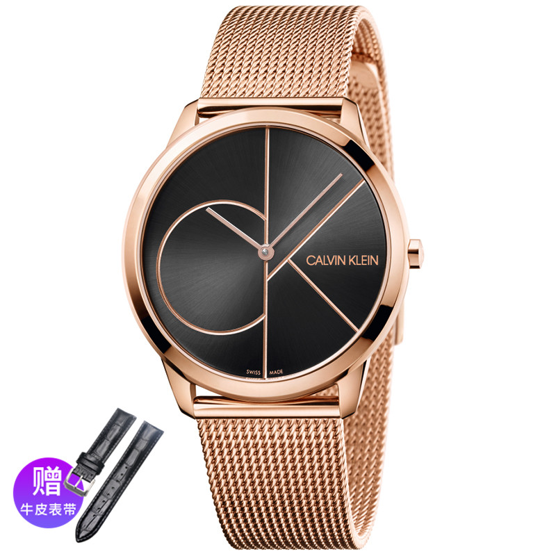K3M21621 rose gold black face men