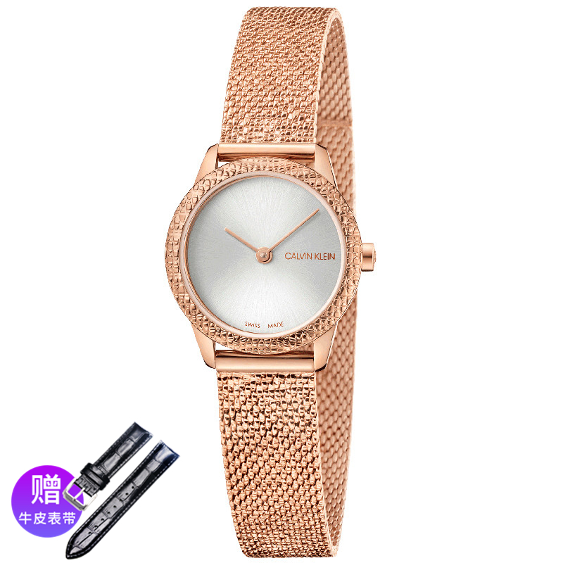 K3M23U26 rose gold small female models