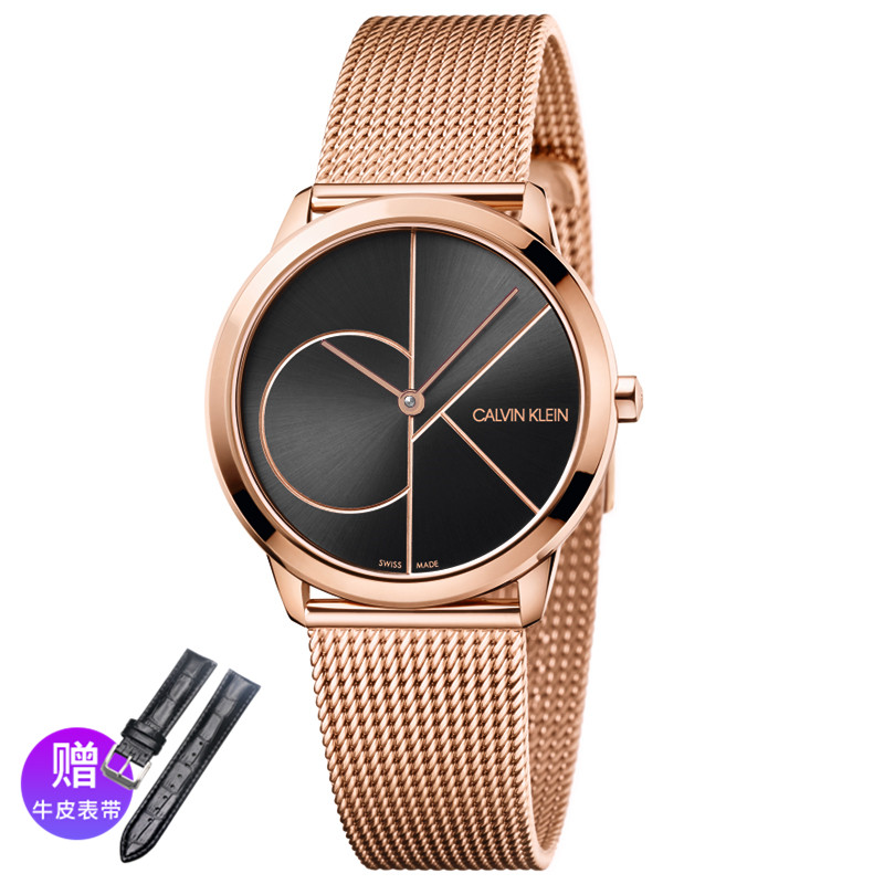 K3M22621 rose gold black face female models