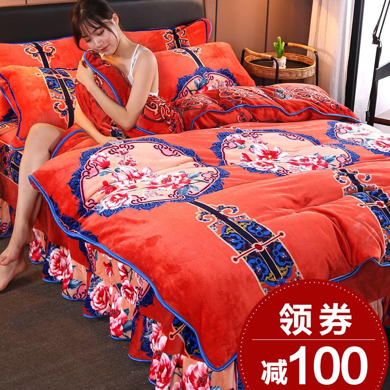 Mùa đông sữa san hô nhung bốn mảnh ấm pha lê flannel ga trải giường 1,8m giường hai mặt flannel quilt cover - Bộ đồ giường bốn mảnh