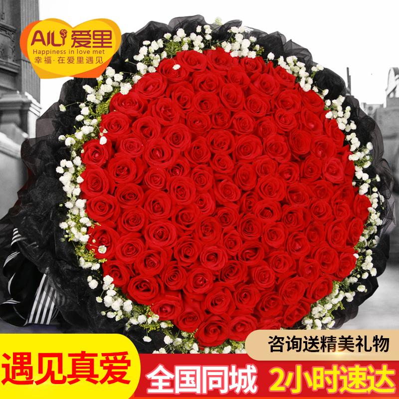 99朵红玫瑰花束鲜花速递生日北京上海广州深圳成都杭州西安同城送