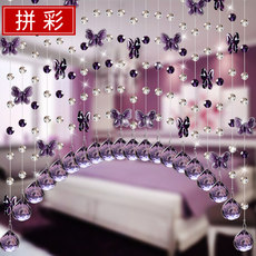 Bead curtain crystal curtain porch bedroom living room partition curtain curved aisle butterfly curtain decoration free punching