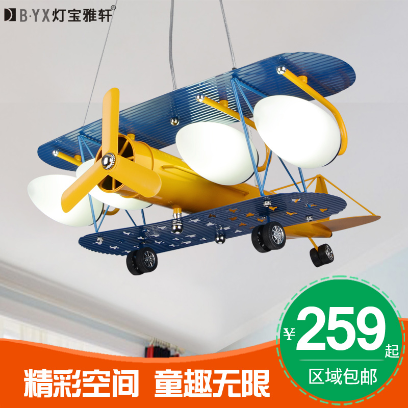 Creative wrought iron childrens room aircraft lights simple modern creative wrought iron childrens room aircraft lights simple modern childrens chandelier bedroom boy room cartoon lighting personality aloadofball Images