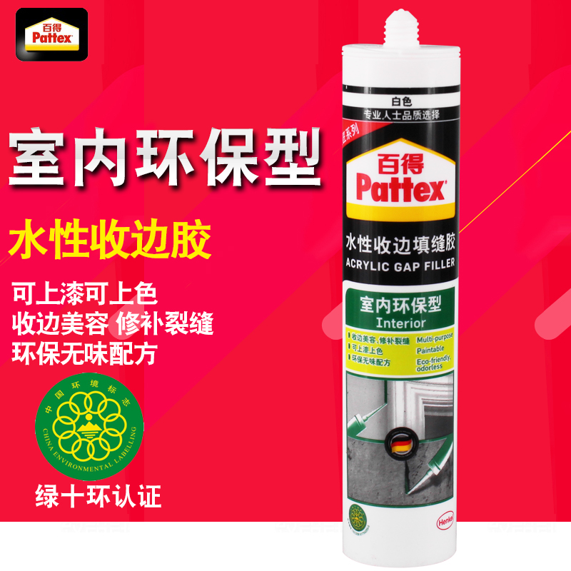 Germany Henkel hundred income side glue indoor type sealant wall repair  glass glue water-based silicone 300ml