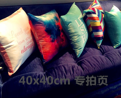 Nordic ins wind cute geometric small size pillowcase small 35x3540x40cm cushion cover pillowcase