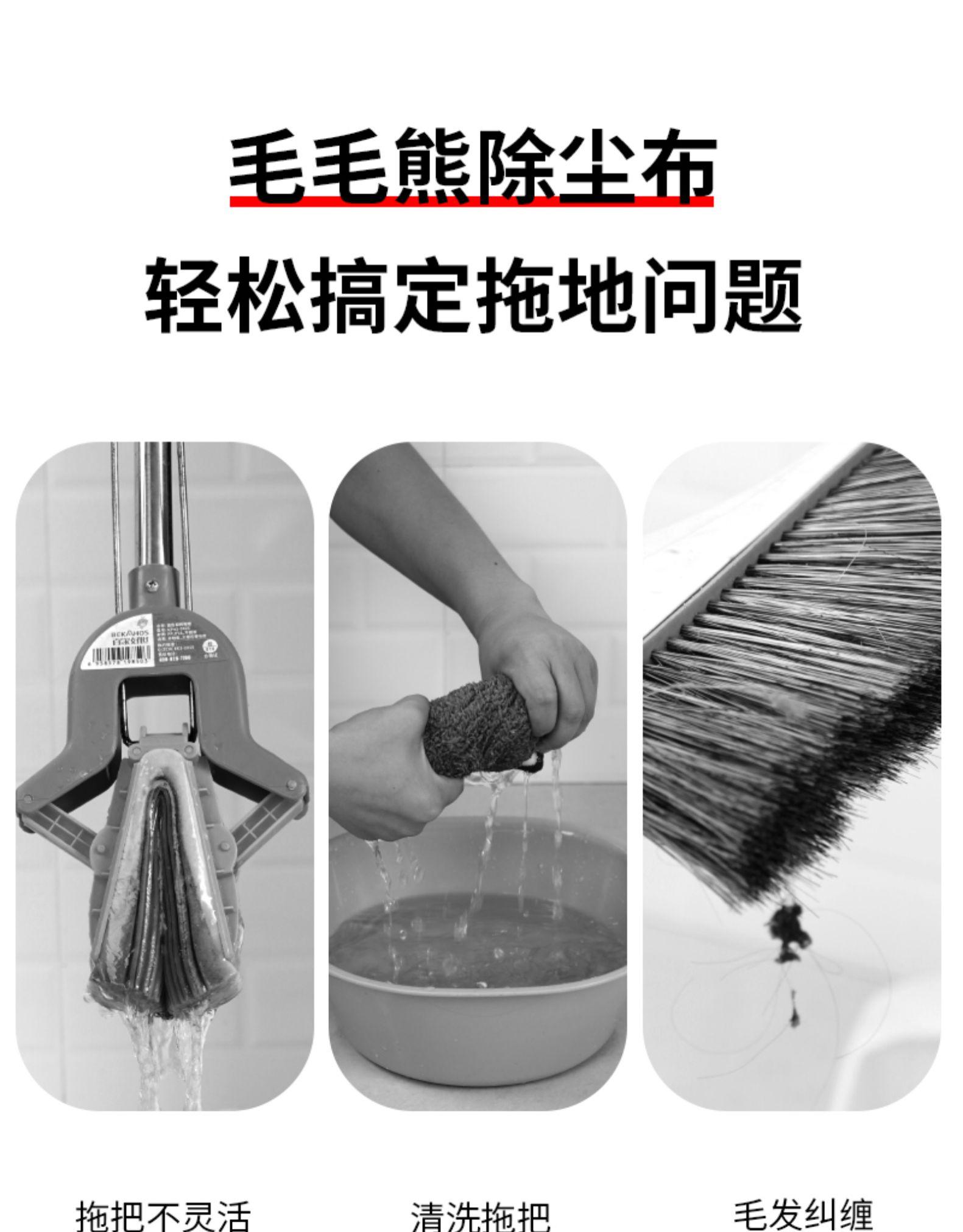 静电拖把免手洗一次性拖把吸尘纸家用擦地拖布干湿用懒人抹布拖地详细照片