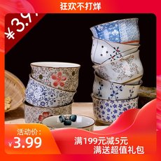 Bowl single eat Jingdezhen Japanese glaze color ceramic bowl cutlery set millet rice bowl rice bowl home soup bowl