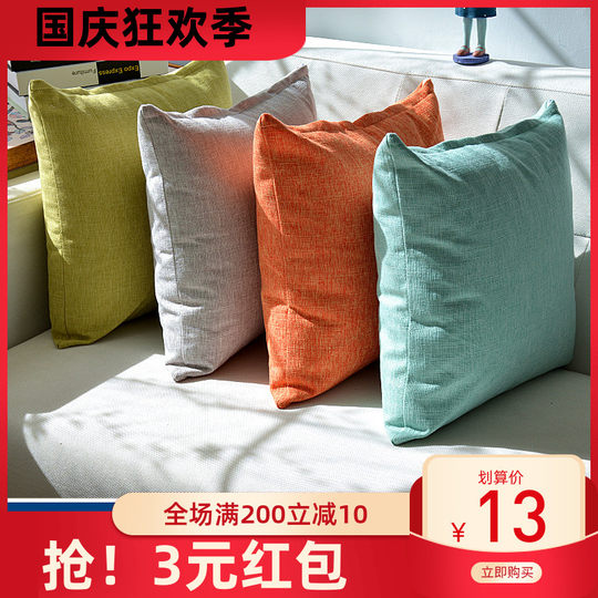 Solid color linen big hug pillowcase without core Nordic pillows square living room sofa long cushion size custom