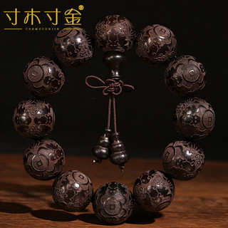 Indonesian Ebony Bracelet 2.0 Carving Lucky Pixiu Six-character Mantra Old Material Purple Sandalwood Wenwan Buddhist Beads for Men and Women