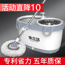 Effort-saving mop rotary automatic hand-washed household belt mop double drive dehydrated wet wet cloth bucket for dual use