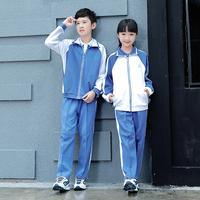 Ин Хуэй темно Школьная форма мужские и женские Школьная форма куртка замшевый темно Школьная форма длина брюк брюки осень-зима длинный рукав обложка