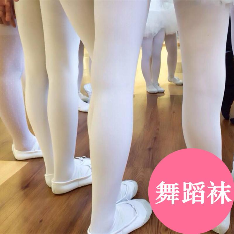 Носки для танцев детские носки на девочку Колготки Балетные тренировки Плюс Леггинсы Чулки Взрослые носки балета