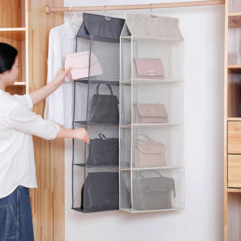 Bag storage hanging bag home wardrobe hanging storage shelf artifact dustproof hanging finishing bag hanging wall storage