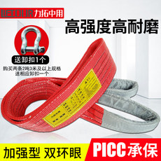 Twill flat crane lifting belt sling flat synthetic fiber industry lifting belt 1 t 2 t 3 t 5 t