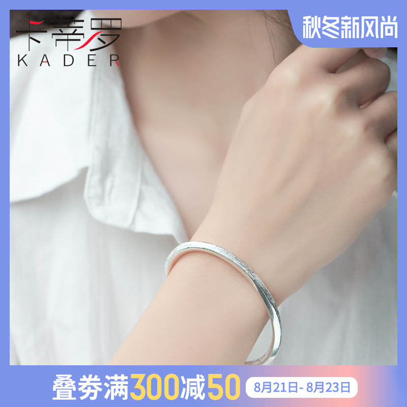 Cartillo 999 sterling silver bracelet female simple personality cold wind ornaments Korean students to send his girlfriend birthday gift