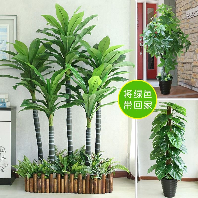 Fake tree fortune tree potted living room large floor indoor ...