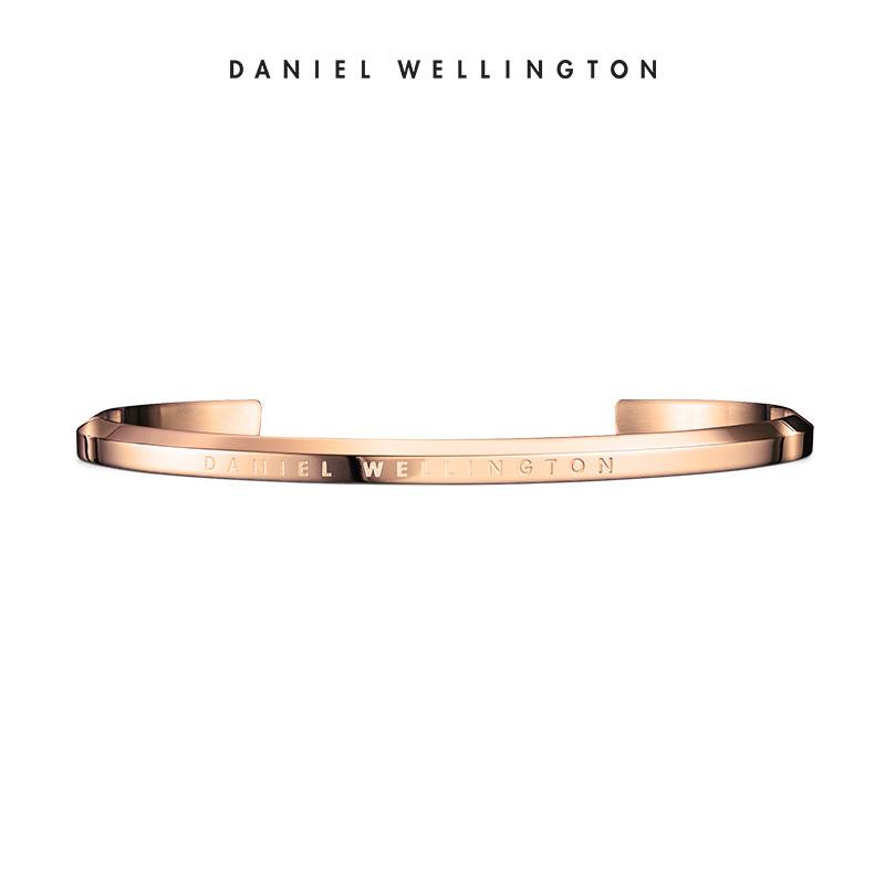Daniel Wellington DW xem phụ kiện đơn giản vàng trang sức mở vòng đeo tay nam giới và phụ nữ vòng đeo tay