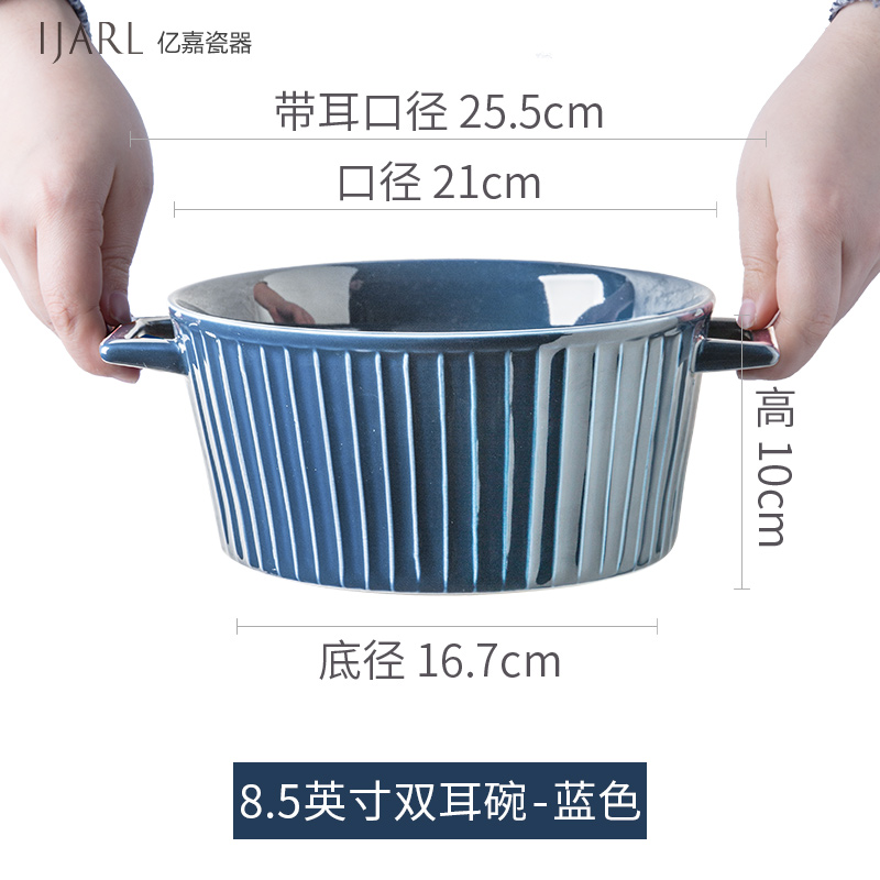 8.5 inch binaural bowl blue