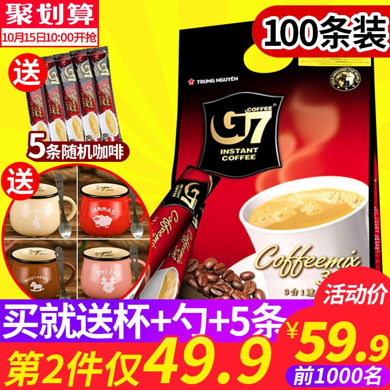 越南进口g7咖啡1600g三合一浓香型100条装速溶咖啡粉特浓中原正品