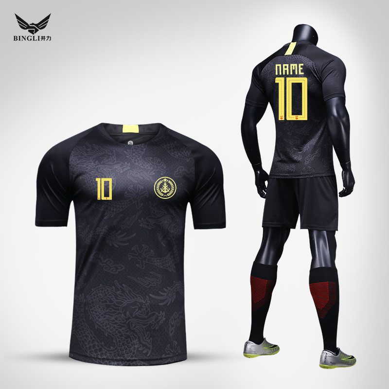 newest collection 030fb 290d7 China team jersey 2019 Asian Cup national team Wu Lei National Football  Black Dragon short-sleeved children's football suit set number