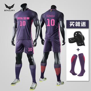 Форма клубная,  Футбол костюм мужчина весна сезон для взрослых сборной джерси сделанный на заказ ученик движение обучение одежда ребенок команда одежда, цена 608 руб